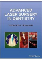 ADVANCED LASER SURGERY IN DENTISTRY