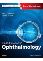 CASE REVIEWS IN OPHTALMOLOGY (ONLINE AND PRINT)