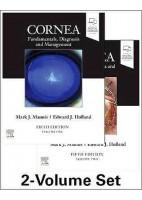 CORNEA. FUNDAMENTALS, DIAGNOSIS AND MANAGEMENTE 2 VOLUME SET (INCLUDES DIGITAL VERSION)