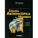 CIRUGIA ARTROSCOPICA DE HOMBRO