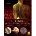 EL LIBRO DE LA MEDICINA ORIENTAL