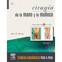 CIRUGIA DE LA MANO Y MUÑECA (2 VOL.) + DVD