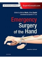 EMERGENCY SURGERY OF THE HAND (ONLINE AND PRINT)